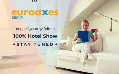 Το Euroaxes Group στην έκθεση 100% Hotel Show 2018!